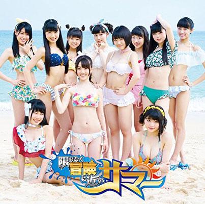 Niji no Conquistador - Kagirinaku Bouken ni Chikai Summer