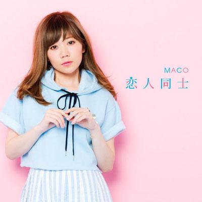 MACO - Koibitodooshi