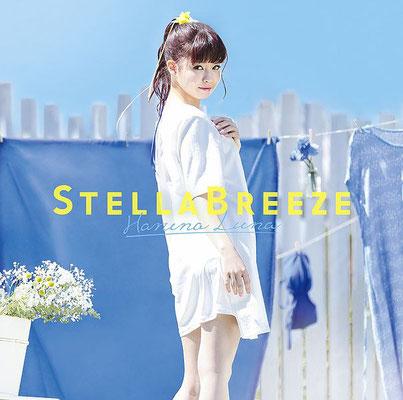 Luna Haruna - Stella Breeze