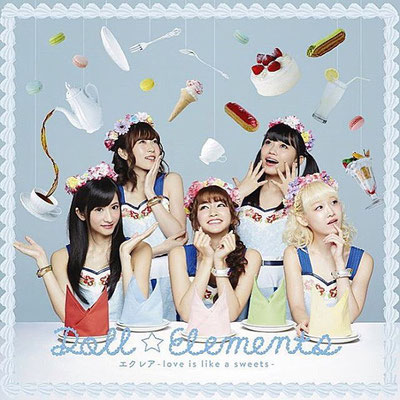 Doll☆Elements - Eclair (love is a sweet)