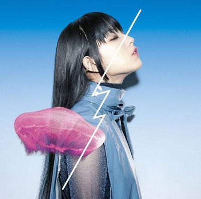 DAOKO×Okamura Yasuyuki - Step Up Love