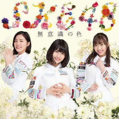 SKE48 - Muishiki no Iro
