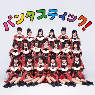 idol college - Phantastic!