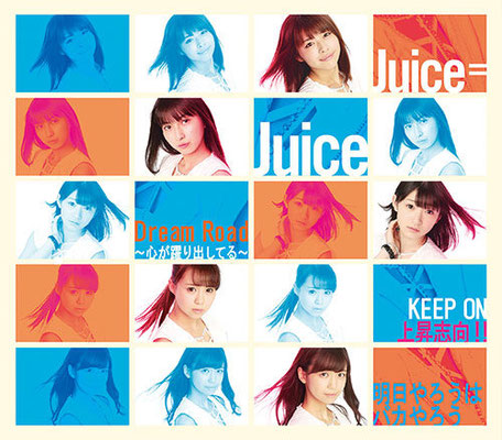Juice=Juice - Dream Road (Kokoro ga Odoridashiteru) / Keep On Joshou Shikou!! / Ashita Yarou wa Bakayarou