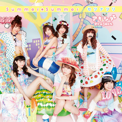 Akishibu Project - Summer Summer