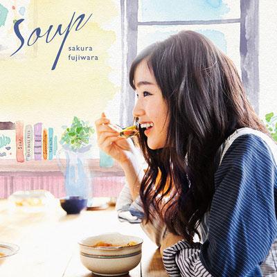 Sakura Fujiwara - Soup
