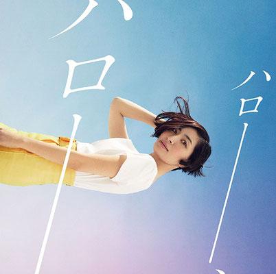 Maaya Sakamoto - Hello Hello