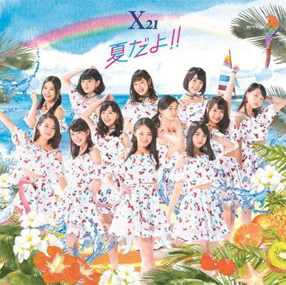 X21 - Natsudayo!!