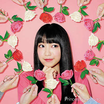 miwa - Princess