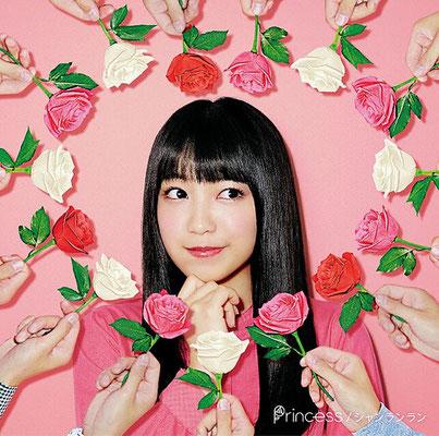 miwa - Princess