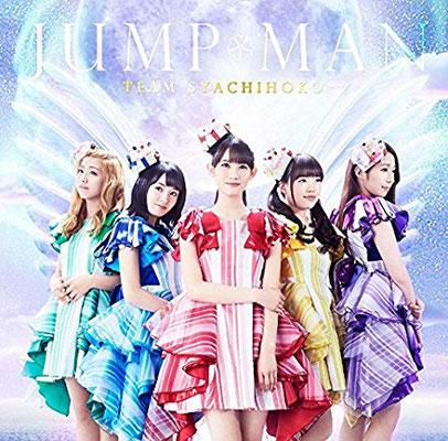 Team Syachihoko - JUMP MAN