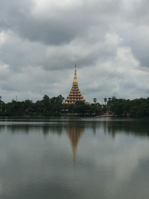 Wat Nong Waeng in Khon Kaen