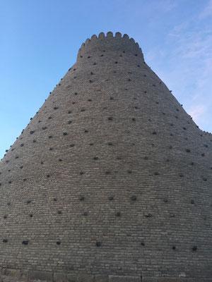 auch Zitadelle Ark
