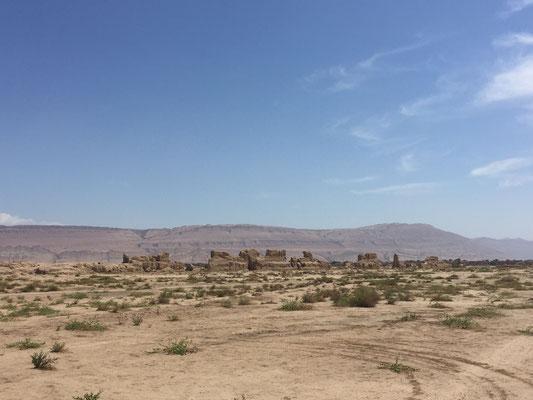 Ruinenstadt Gaochan
