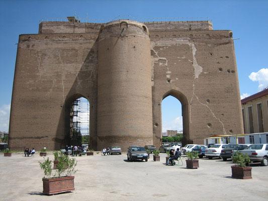 Arg-e-Alishah