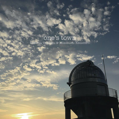 one's town / 2015.09.27 release