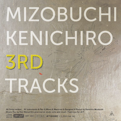 3rd tracks / 2012.08.25 release