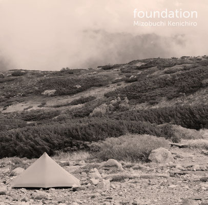 foundation / 2017.04.15 release