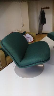 Geoffrey Harcourt stoel, Artifort
