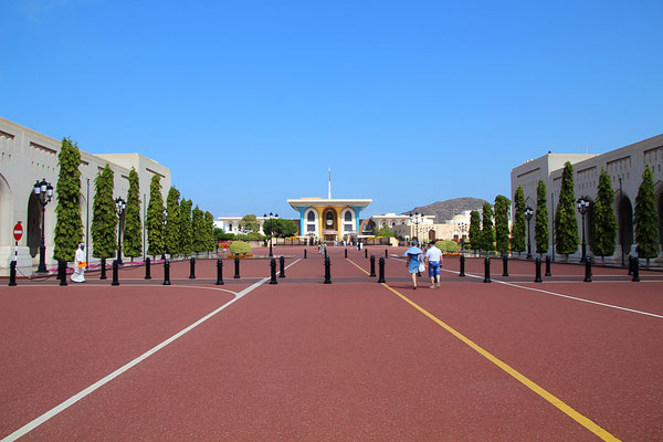 Der Al Alam Palace