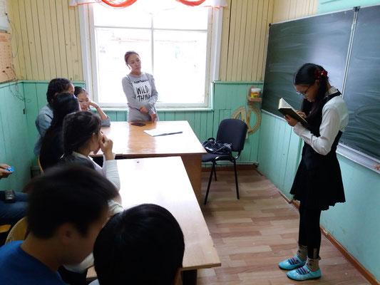 Трофимова Сандра, ученица 5 класса.
