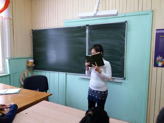 Иванова Ньургуяна, ученица 6 класса.