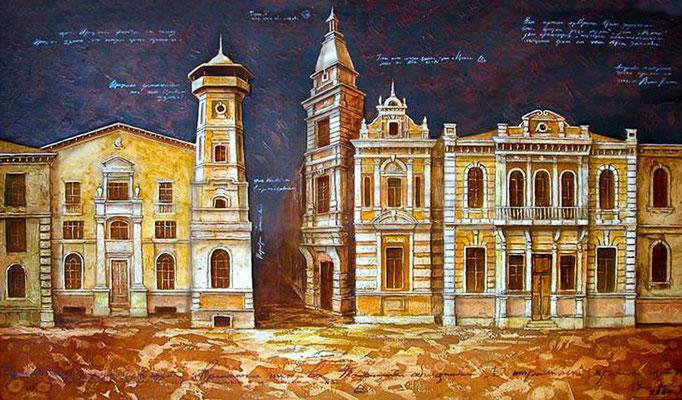 """""""Город И"""" холст/с.т. 120см x 80см 2004 г."""