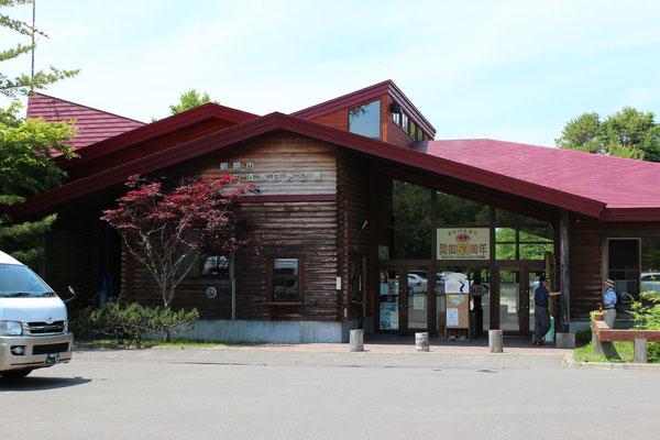 釧路丹頂鶴自然公園