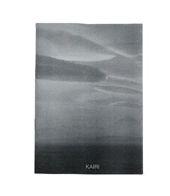 #67 KAIRI