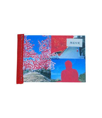 #62 身近な死 (sold out)