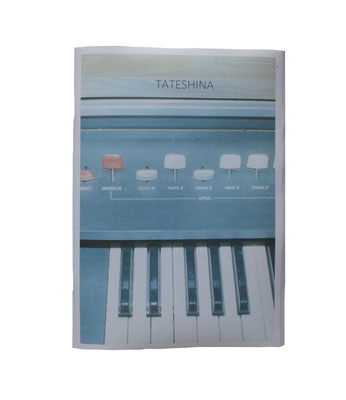 #16 TATESHINA (sold out)
