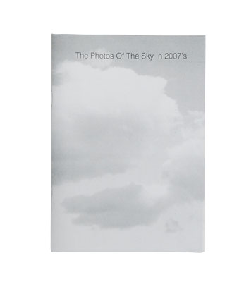 #79 The Photos Of The Sky In 2007's