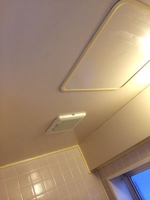 浴室天井の洗浄後|お掃除ハウス新潟【阿賀野市】