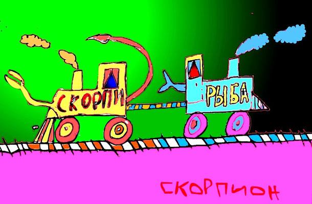 Ибатуллин Игорь 11 лет клуб Клюква СКОРПИОН