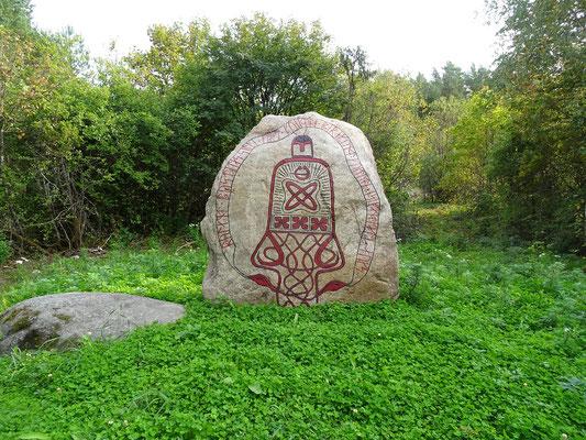 エストニア、サーレマー島 新しい芸術家によるルーン文字の石碑 2020年9月21日 松村一氏撮影