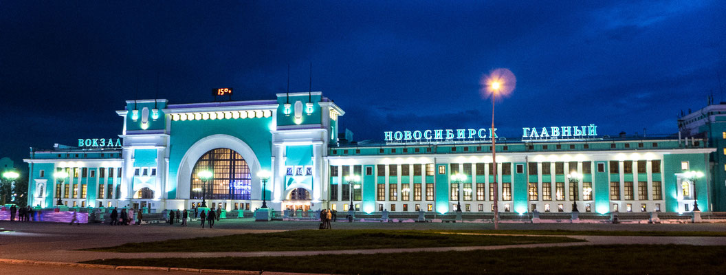 Nowosibirsk! The city of the transsiberian railway.