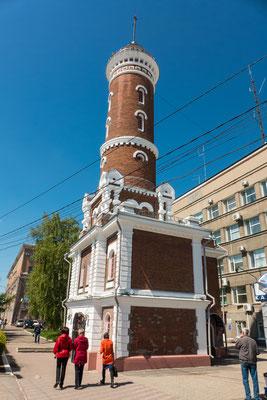 Der Turm zur Feuerwache... heute steht nur noch eine Puppe oben.