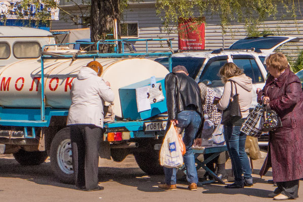Fresh milk from the tab in an Omsk Suberb