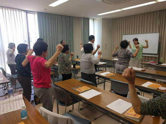 認知症予防教室開講講座の写真
