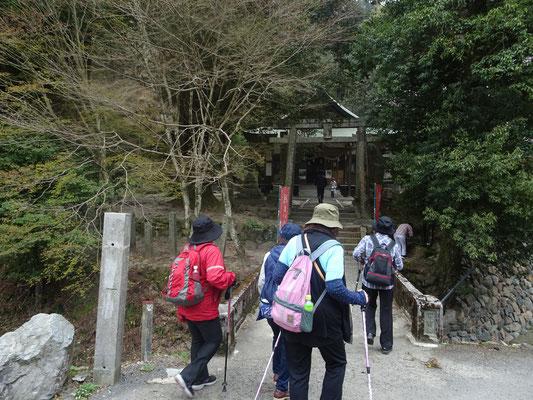 土谷三島神社