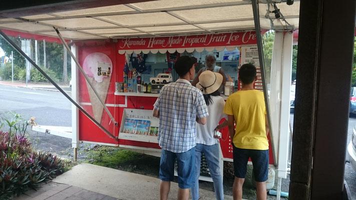 Kuranda - キュランダでは有名なアイスクリーム屋さん 合言葉は ''全部おいしい'