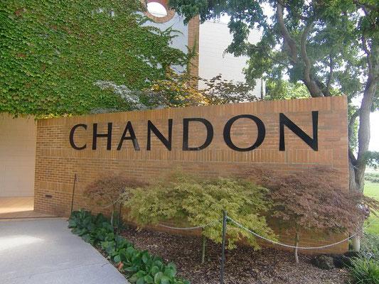 Chandon Winery - オーストラリアでも有名な'Chandon Winery