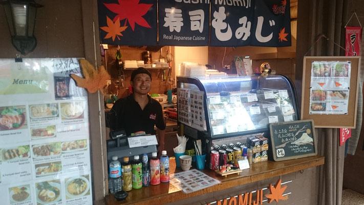 Kuranda - 和食もみじ Haruちゃんの作る料理はすべておいしいので是非お試しあれ