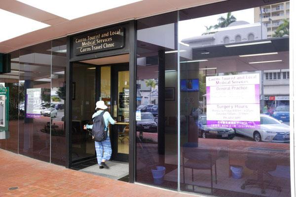 Cairns Tourist and Local Medical Services - 高度な医療技術を誇り日本語で対応してくれる総合病院 日本のすべての海外旅行保険と提携しているので診察費、お薬代、検査費、通訳代は保険対応内であればすべて無料