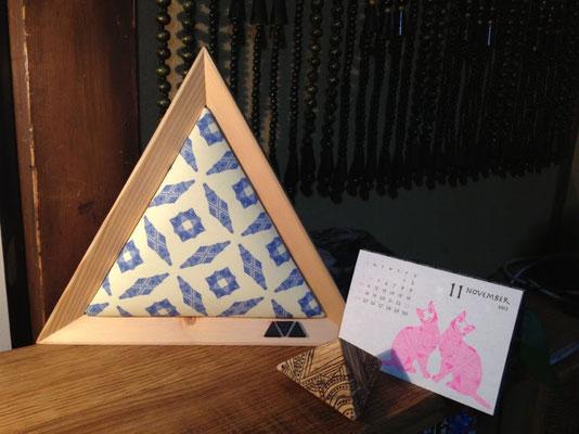 三角テキスタイル