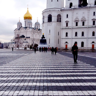 Kremlin, Moskau, Russland