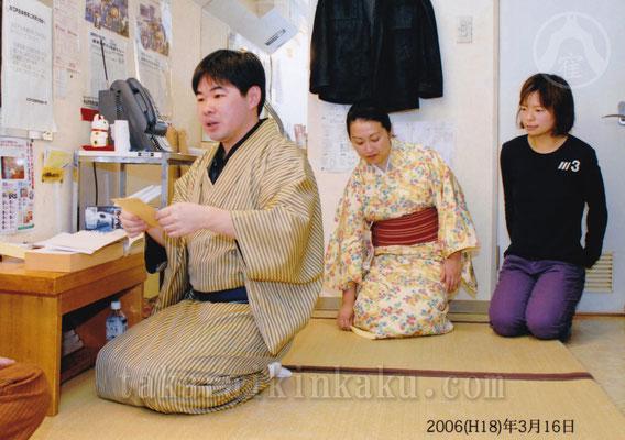 2006年 前座見習い 左から 神田春陽   田辺一乃  琴柑 撮影 森松夫