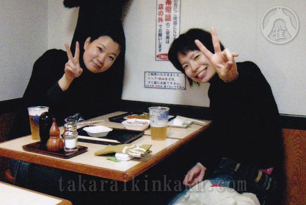 2008年 花便り寄席の後、貞寿姉さんとこっそり  御徒町ガード下で打上げ お客様に見つかり記念撮影