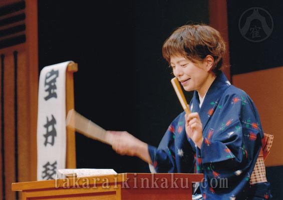 2006年 花の会  撮影 森松夫