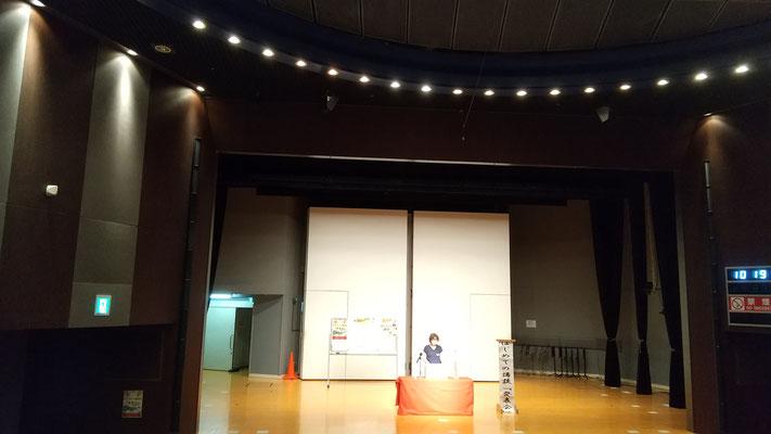 赤坂区民センター ホール